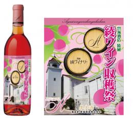 綾ワイン収穫 キャンベル