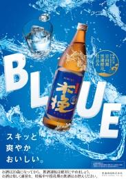 木挽BLUEA4