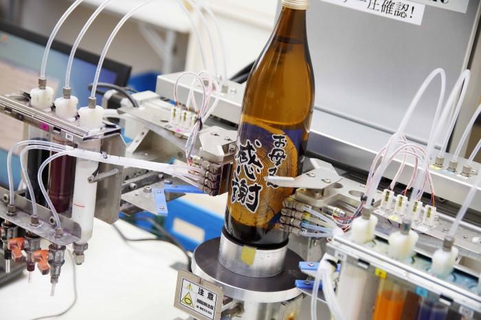 2018ボトルプリント9_小