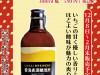 宮崎いちごの発泡酒★☆★